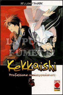 KEKKAISHI PROFESSIONE ACCHIAPPADEMONI #    15