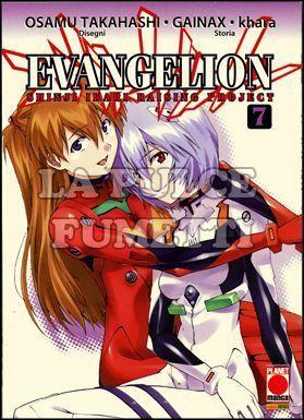 MANGA TOP #   105 - EVANGELION  7 - SHINJI IKARI RAISING PROJECT