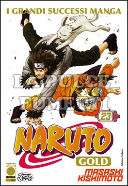 NARUTO GOLD DELUXE #    23