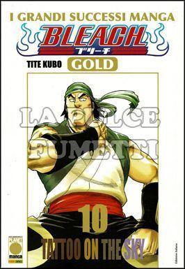 BLEACH GOLD DELUXE #    10