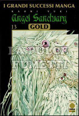 ANGEL SANCTUARY GOLD #    13