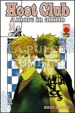 HOST CLUB AMORE IN AFFITTO #    14
