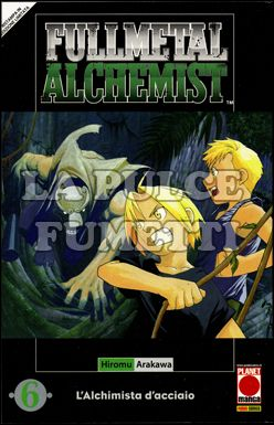 FULLMETAL ALCHEMIST #     6 - 1A RISTAMPA