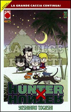 HUNTER X HUNTER #    20 - 1A RISTAMPA