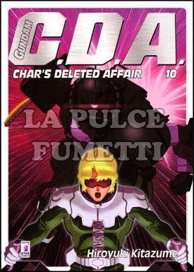 GUNDAM UNIVERSE #    38 - CHAR'S DELETED AFFAIR 10