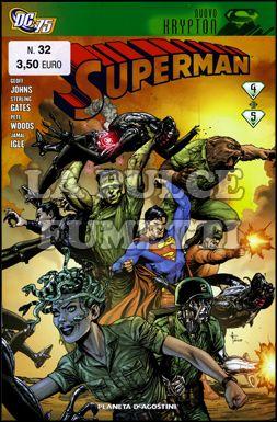 SUPERMAN #    32 - NUOVO KRYPTON 4