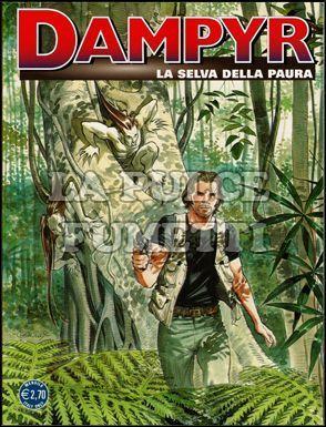 DAMPYR #   117: LA SELVA DELLA PAURA