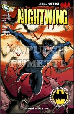 NIGHTWING #     7 - ULTIMI OFFICI