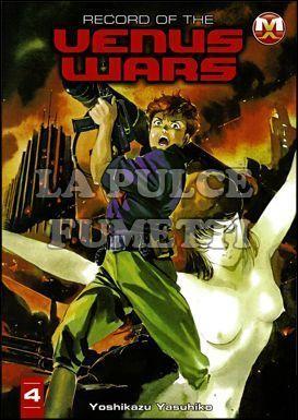 RECORD OF THE VENUS WARS #     4