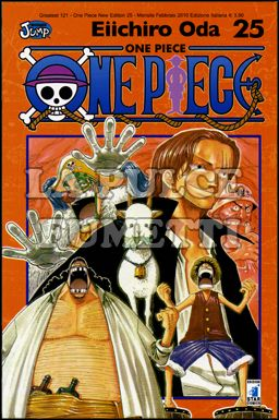 GREATEST #   121 - ONE PIECE NEW EDITION 25
