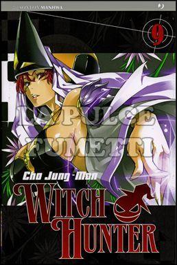 WITCH HUNTER #     9