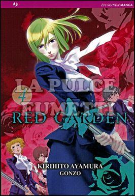 RED GARDEN #     4