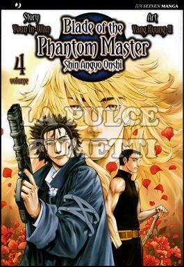 BLADE OF THE PHANTOM MASTER #     4