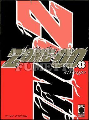MANGA EXTRA #     1 - ZONE 00  1 VARIANT LIMITED EDITION