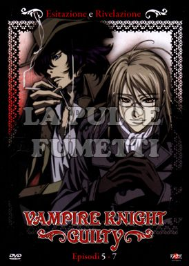 VAMPIRE KNIGHT GUILTY #     2 - EPISODI 5/7