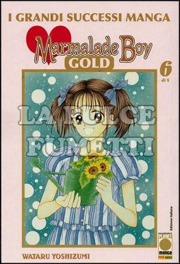 MARMALADE BOY GOLD DELUXE #     6