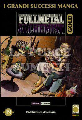 FULLMETAL ALCHEMIST GOLD #    19