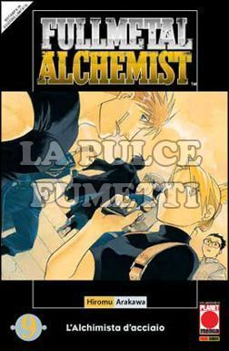 FULLMETAL ALCHEMIST #     9 - 1A RISTAMPA