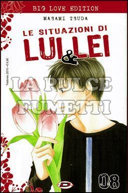 SITUAZIONI DI LUI E LEI BIG LOVE EDITION #     8