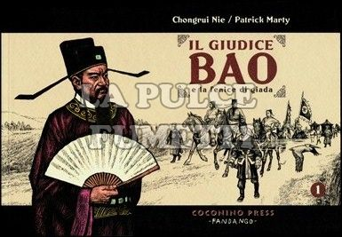 GIUDICE BAO #     1: LA FENICE DI GIADA
