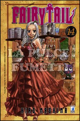 YOUNG #   190 - FAIRY TAIL 14