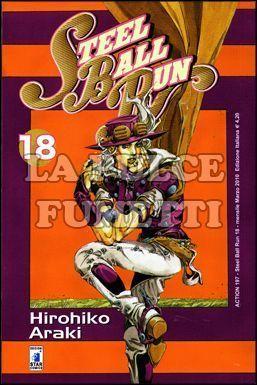ACTION #   197 - JOJO STEEL BALL RUN 18