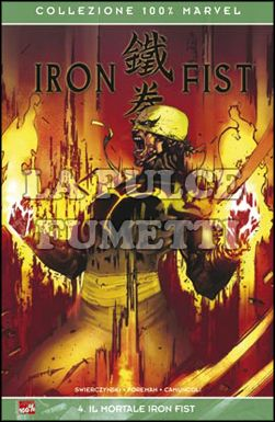 100% MARVEL - IRON FIST  4: IL MORTALE IRON FIST