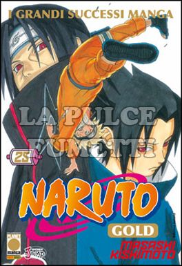 NARUTO GOLD DELUXE #    25