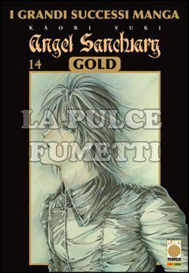 ANGEL SANCTUARY GOLD DELUXE #    14