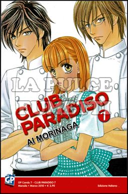 GP CANDY #     7 - CLUB PARADISO  7