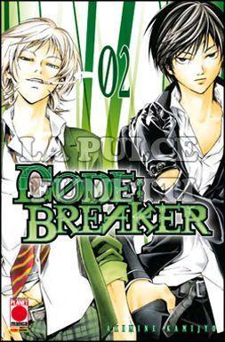 MANGA SUPERSTARS #    62 - CODE BREAKER  2