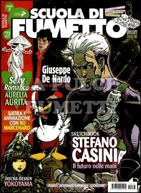 SCUOLA DI FUMETTO #    73