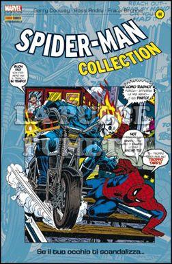 SPIDER-MAN COLLECTION #    44: SE IL TUO OCCHIO TI SCANDALIZZA...