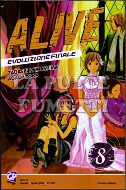 ALIVE - EVOLUZIONE FINALE #     8