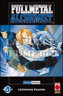 FULLMETAL ALCHEMIST GOLD DELUXE #    20