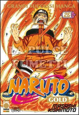 NARUTO GOLD DELUXE #    26