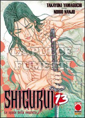 SHIGURUI #    13