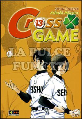 CROSS GAME #    13