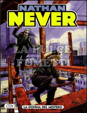 NATHAN NEVER #   227: LA DONNA DEL MISTERO