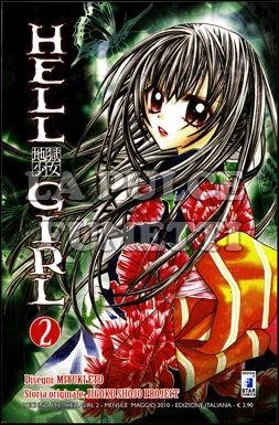 TECHNO #   193 - HELL GIRL  2
