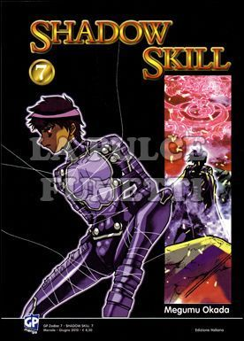 GP ZODIAC #     7 - SHADOW SKILL  7