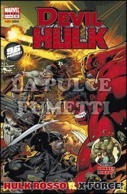DEVIL E HULK #   161