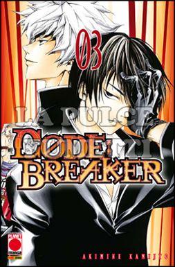 MANGA SUPERSTARS #    64 - CODE BREAKER  3