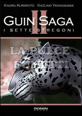 GUIN SAGA - I SETTE STREGONI #     2