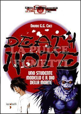 JAPAN FILES #     2: DEATH NOTE