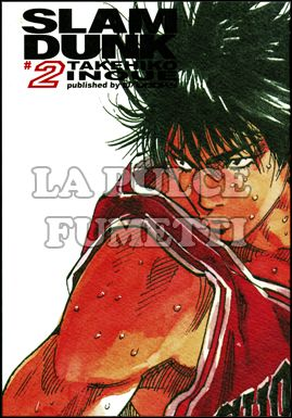 SLAM DUNK DELUXE EDITION #     2