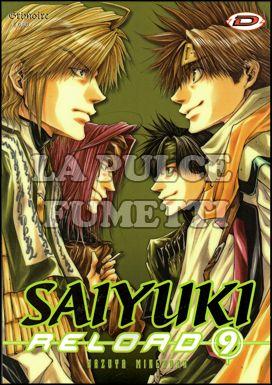 SAIYUKI RELOAD #     9