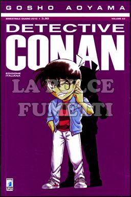 DETECTIVE CONAN #    63