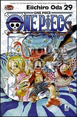 GREATEST #   125 - ONE PIECE NEW EDITION 29