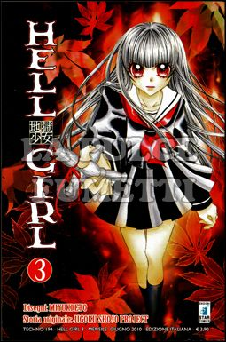 TECHNO #   194 - HELL GIRL  3